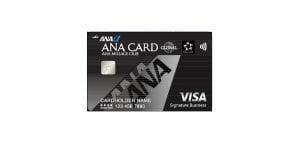 ana card usa visda credit card