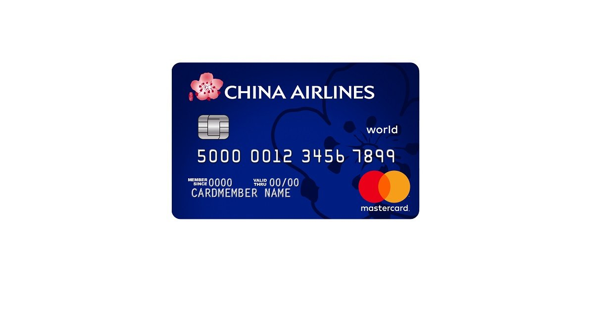 China Airlines World Elite™ Mastercard® Blue Card