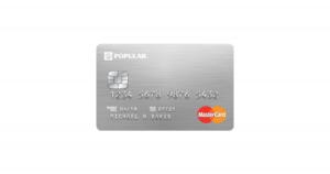 banco popular bank mastercard