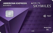 business delta reserve skymiles